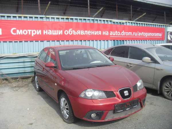 SEAT Ibiza, 2008 год, 295 000 руб.