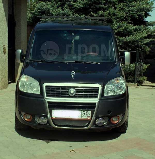 Fiat Doblo, 2007 год, 240 000 руб.