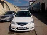 Новосибирск Фит Ариа 2006