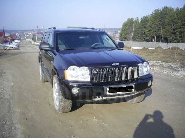 Jeep Grand Cherokee, 2006 год, 600 000 руб.