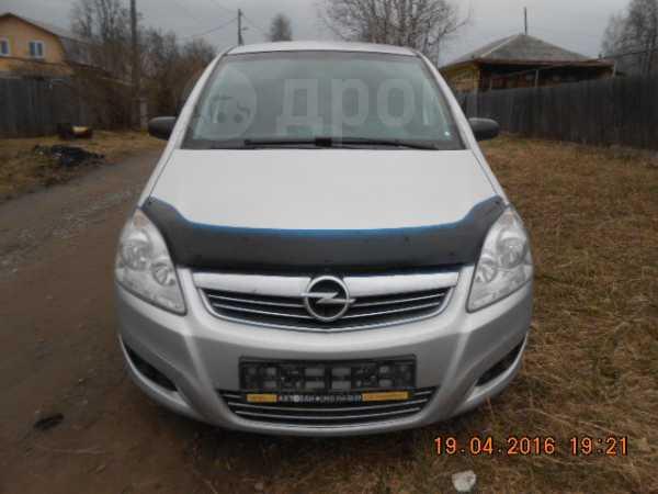 Opel Zafira, 2008 год, 410 000 руб.