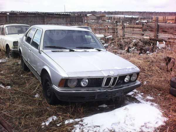 BMW 7-Series, 1981 год, 70 000 руб.