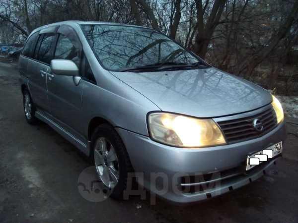Nissan Liberty, 2002 год, 159 000 руб.