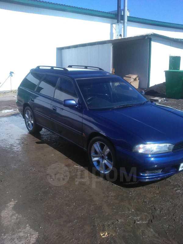Subaru Legacy, 1997 год, 120 000 руб.