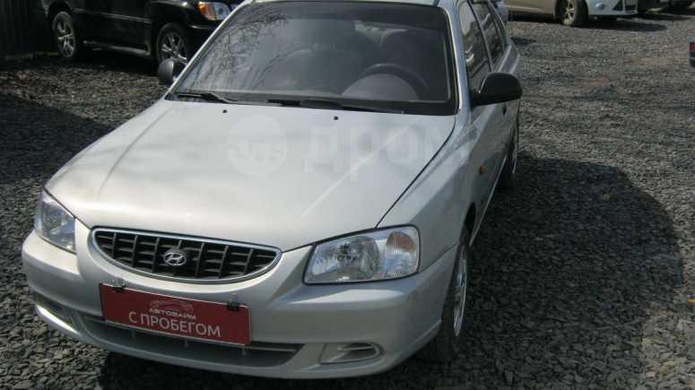Hyundai Accent, 2008 год, 215 000 руб.