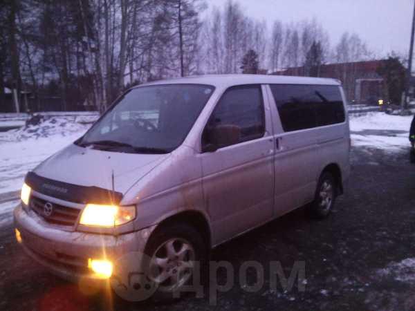 Mazda Bongo Friendee, 2000 год, 249 000 руб.
