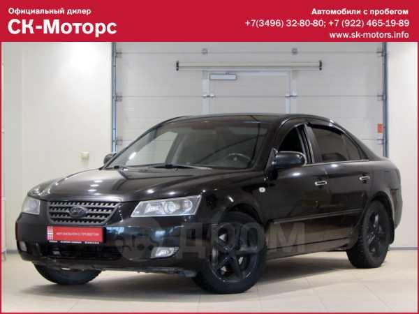 Hyundai NF, 2007 год, 435 000 руб.
