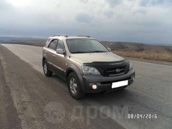 Kia Sorento, 2006 год, 549 000 руб.