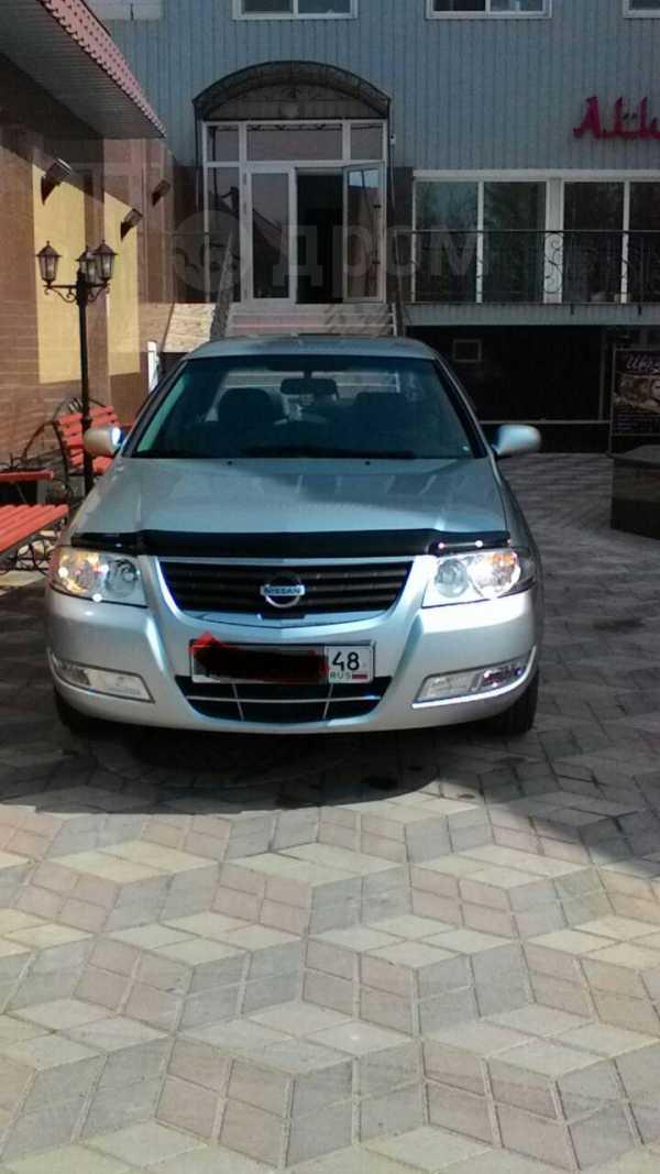 Nissan Almera Classic, 2011 год, 355 000 руб.