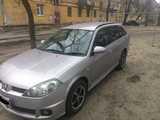Воронеж Вингроад 2002