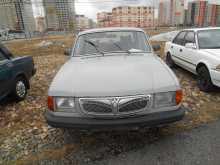 Барнаул 31029 Волга 1996