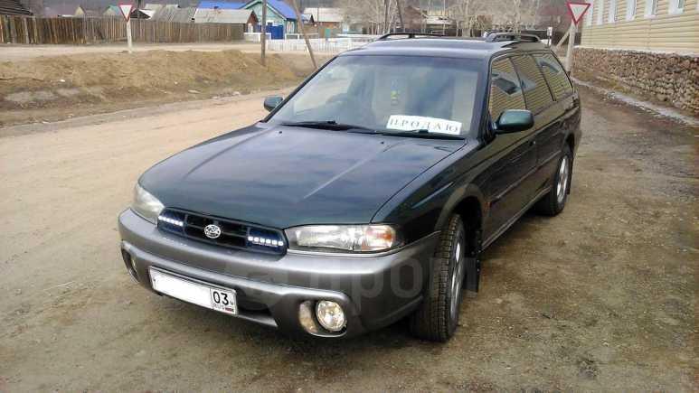 Subaru Legacy, 1997 год, 200 000 руб.