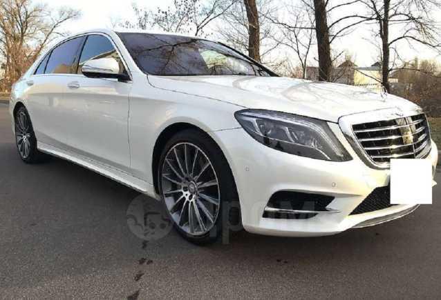 Mercedes-Benz S-Class, 2014 год, 5 400 000 руб.