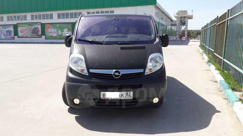 Opel Vivaro, 2010 год, 1 000 000 руб.