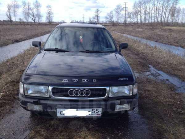 Audi 80, 1988 год, 120 000 руб.