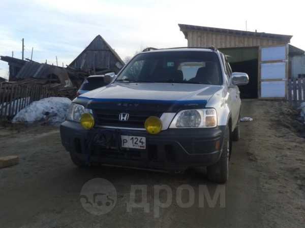 Honda CR-V, 2000 год, 363 000 руб.
