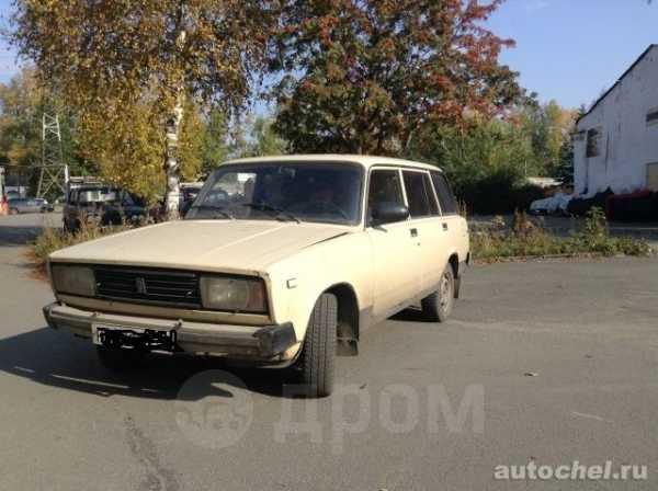 Лада 2104, 1994 год, 26 505 руб.