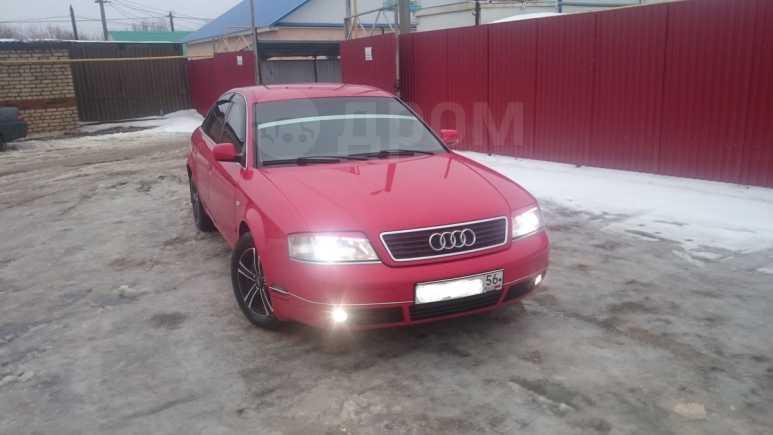 Audi A6, 1999 год, 365 000 руб.