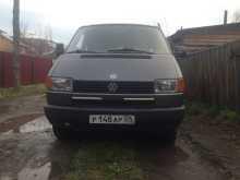 Горно-Алтайск Transporter 1992
