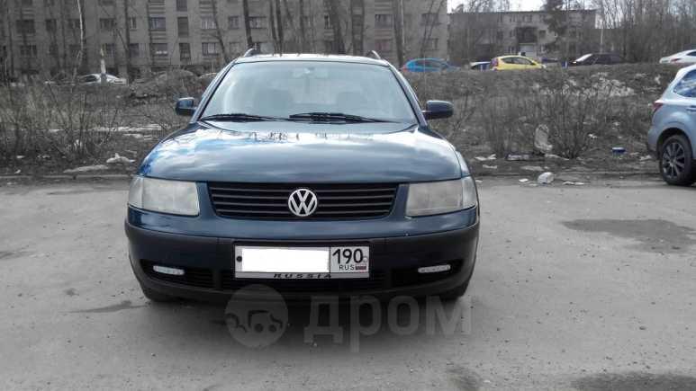 Volkswagen Passat, 1999 год, 225 000 руб.