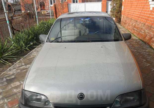 Opel Omega, 1988 год, 96 999 руб.