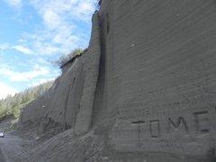 Песчаная стена (осыпь)