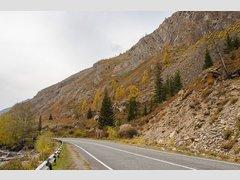 Айгулакский хребет (Гора)