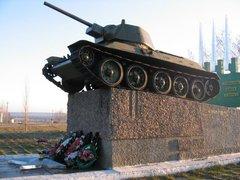 Щученский Плацдарм (Памятник)