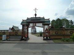 Часовня великомученицы Анастасии Узорешительницы (Храм)