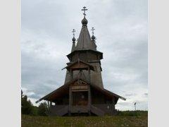 Церковь Николая Чудотворца (Храм)