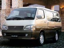 Toyota Hiace 2-й рестайлинг 1996, минивэн, 4 поколение, H100