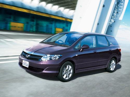 Honda Airwave 2005 - 2008