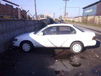 Toyota Corolla 1992 отзыв автора | Дата публикации 13.05.2016.