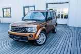 Land Rover Discovery. БРОНЗОВЫЙ (NARA BRONZE)