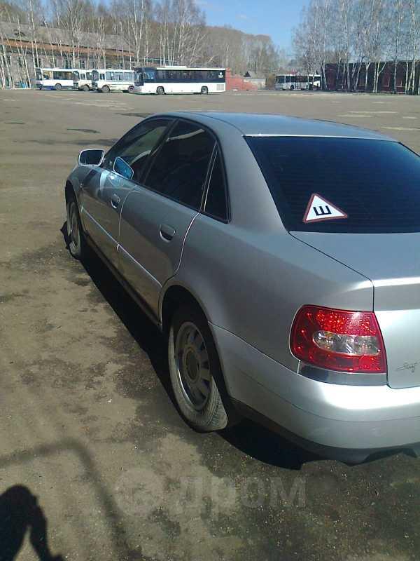 Audi A4, 1999 год, 195 000 руб.