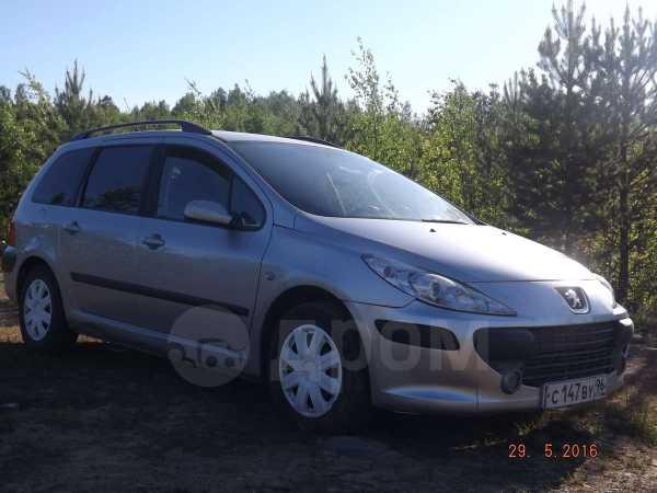 Peugeot 307, 2006 год, 185 000 руб.