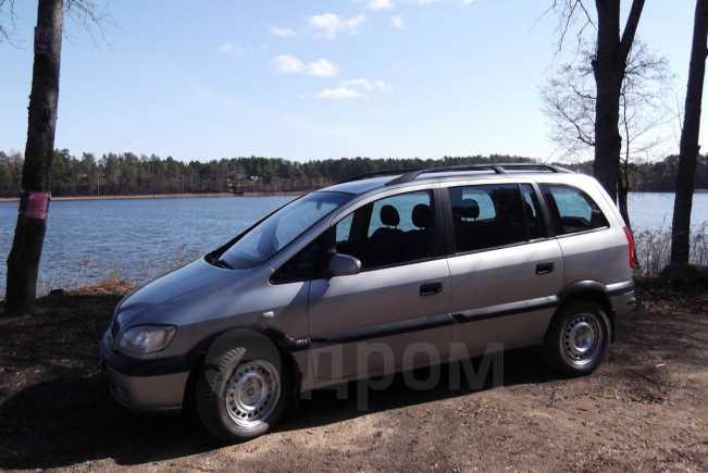 Opel Zafira, 2000 год, 185 000 руб.