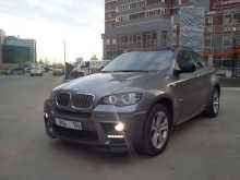 Новосибирск X6 2009