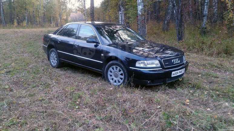 Audi A8, 2001 год, 490 000 руб.