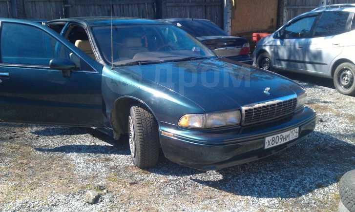 Chevrolet Caprice, 1993 год, 250 000 руб.