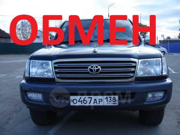 Toyota Land Cruiser, 2005 год, 1 455 000 руб.