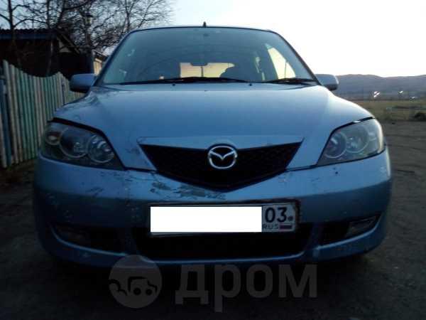 Mazda Demio, 2005 год, 200 000 руб.