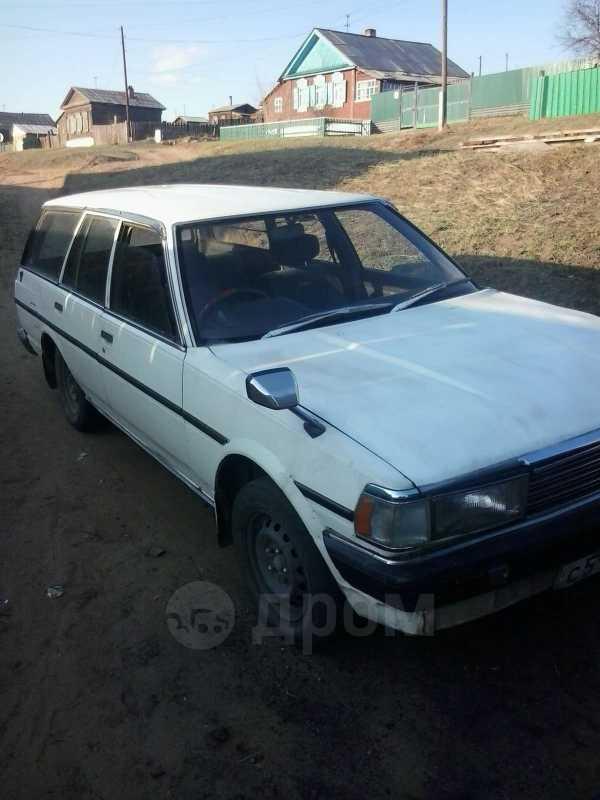 Toyota Mark II, 1986 год, 130 000 руб.