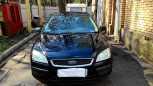 Ford Focus, 2006 год, 267 000 руб.