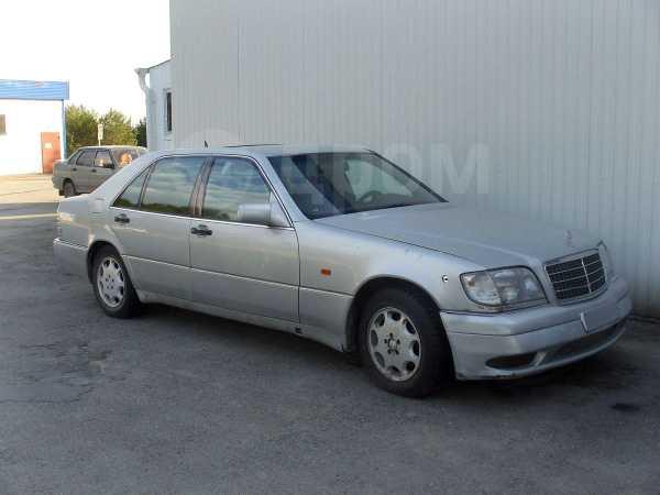 Mercedes-Benz S-Class, 1993 год, 120 000 руб.