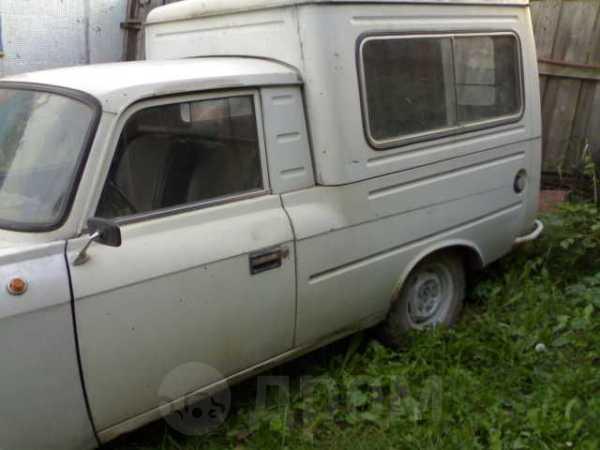 ИЖ 2715, 1995 год, 23 000 руб.