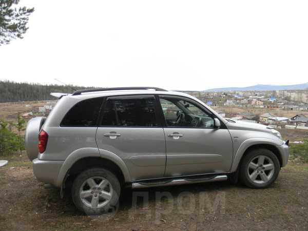 Toyota RAV4, 2004 год, 435 000 руб.