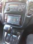 Toyota Kluger V, 2003 год, 520 000 руб.