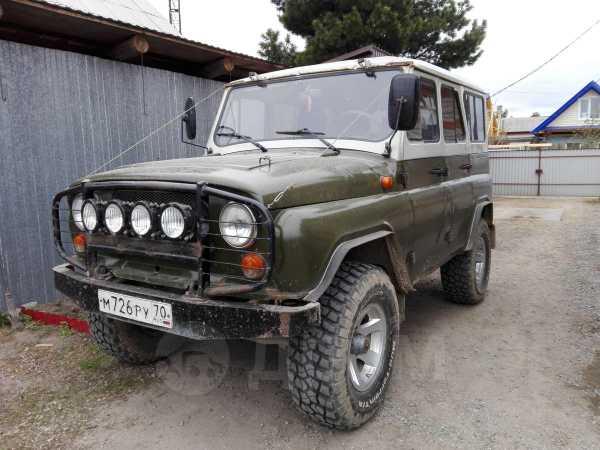 УАЗ 3151, 1997 год, 245 000 руб.