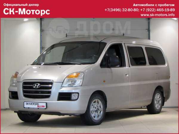 Hyundai Starex, 2005 год, 325 000 руб.